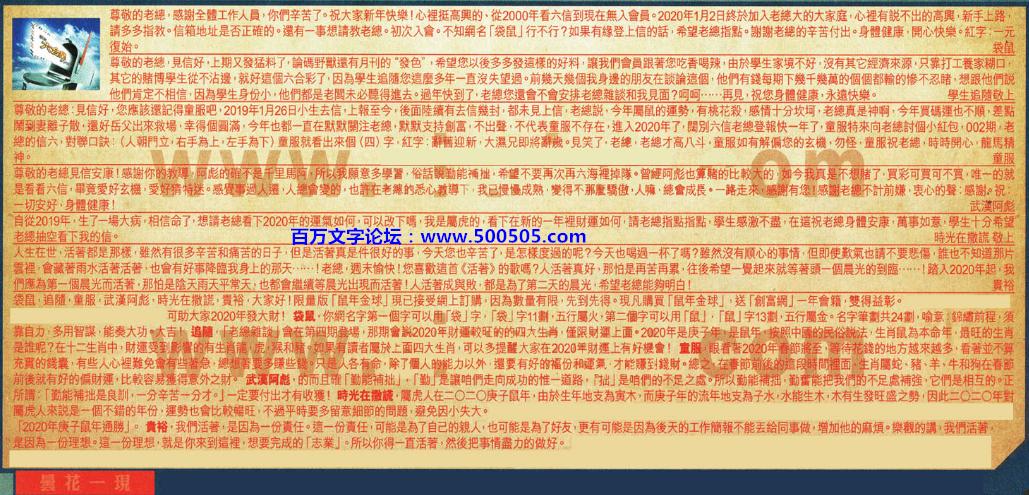 003期:彩民推荐六合皇信箱(�t字:�一ㄒ滑F)003期开奖结果:17-42-37-35-49-05-T39(鸡/绿/木)