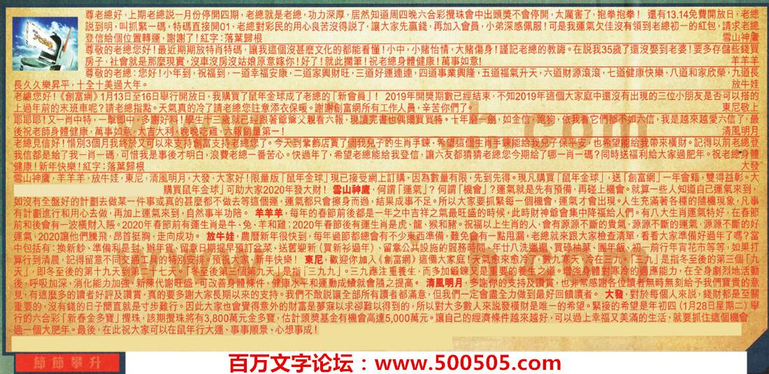 006期:彩民推荐六合皇信箱(紅字:節節攀升)006期开奖结果:14-21-11-44-37-28-T36(牛/蓝/金)