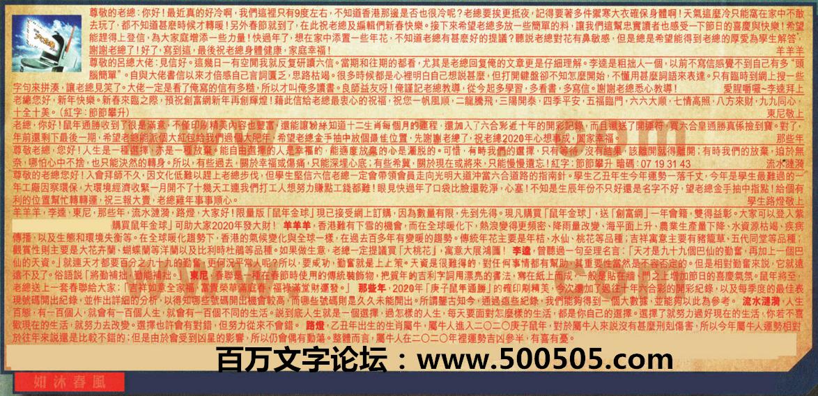 007期:彩民推荐六合皇信箱(紅字:如沐春風)007期开奖结果:45-02-49-46-11-13-T42(羊/蓝/火)