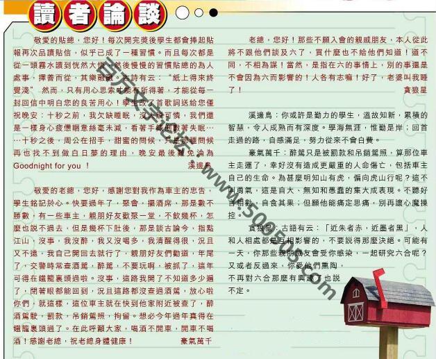 008期:彩民推荐�N信�x者���