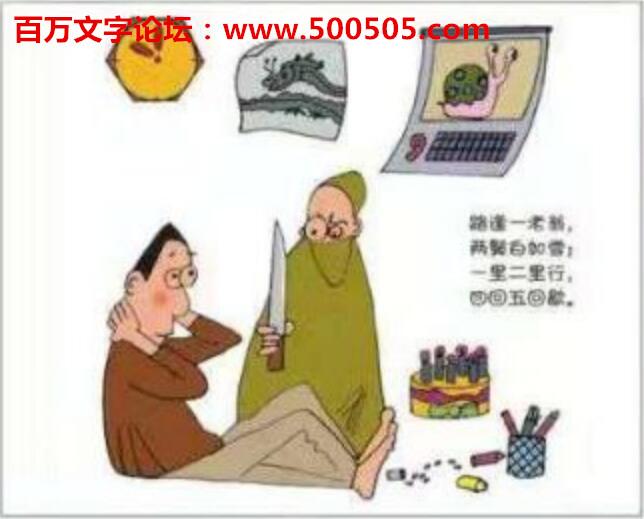 009期:趣味幽默