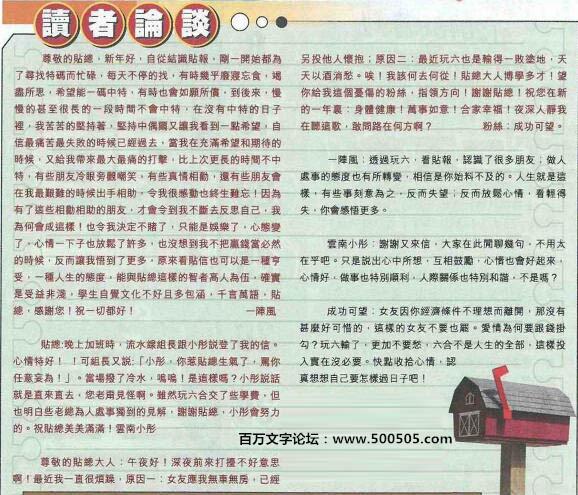 009期:彩民推荐�N信�x者���