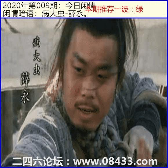 009期:每日闲情(1)