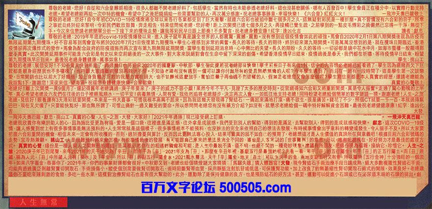 010期:彩民推荐六合皇信箱(�t字:人生�o常)010期开奖结果:_26-27-28-09-21-48-T45(龙/红/土)