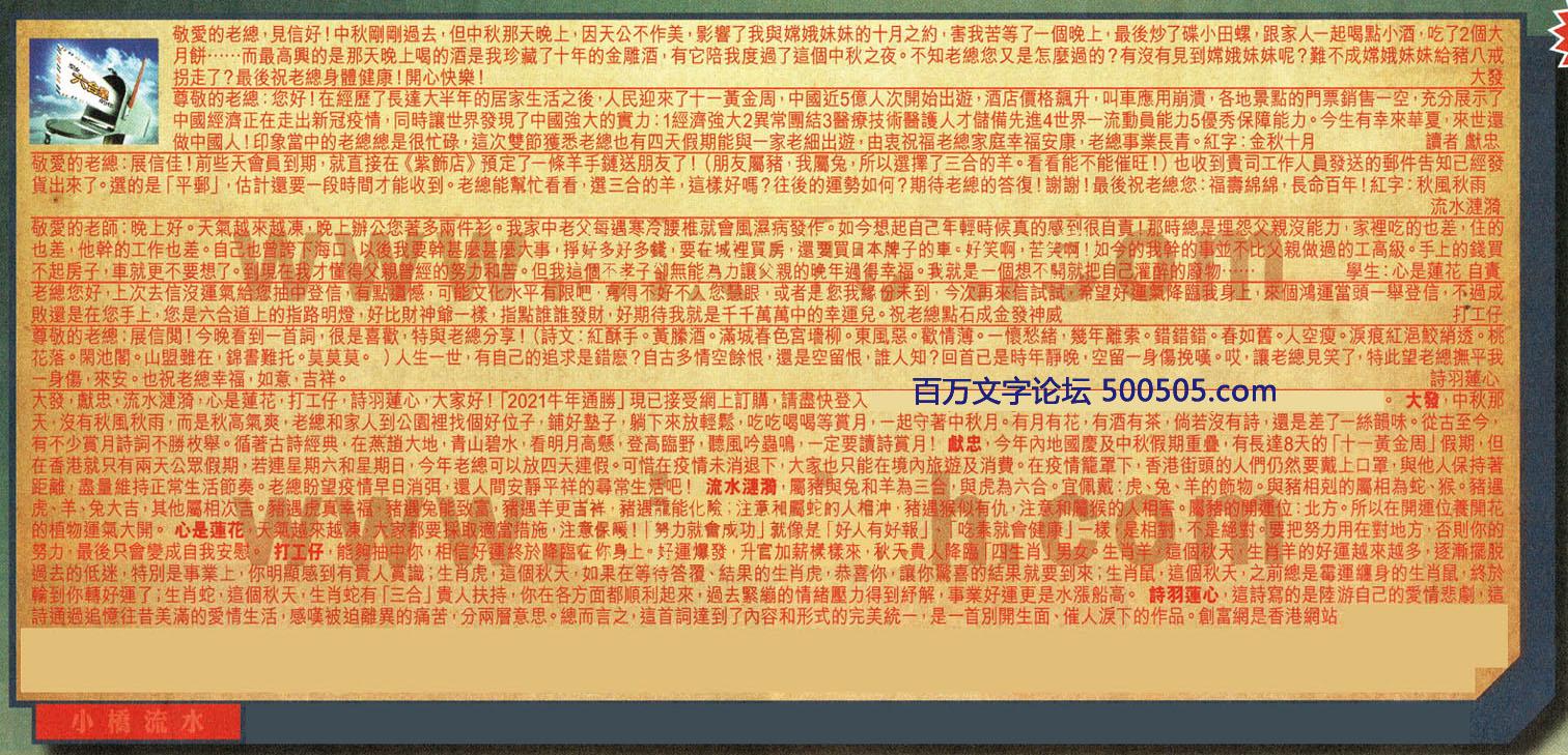 013期:彩民推荐六合皇信箱(�t字:小�蛄魉�)013期开奖结果: 19-24-29-45-13-01-T26(猪/蓝/火)