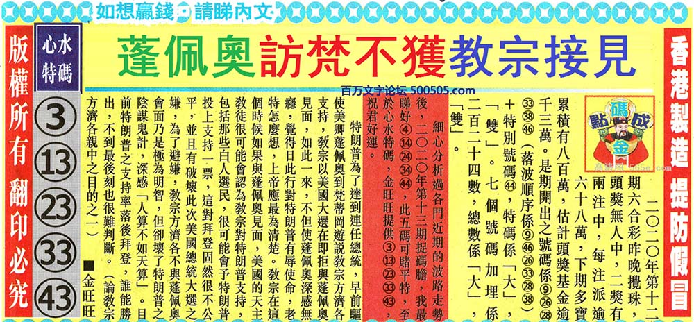 013期:金旺旺信箱彩民推荐→→《�D女�a後易患「抑�d症」》