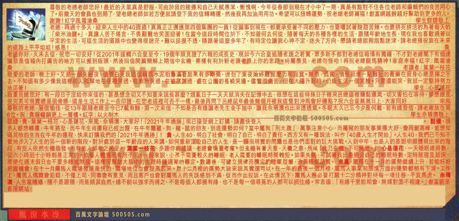 015期:彩民推荐六合皇信箱(�t字:�L�鏊�冷)_015期开奖结果:40-38-36-11-17-35-T06(羊/�G/金)