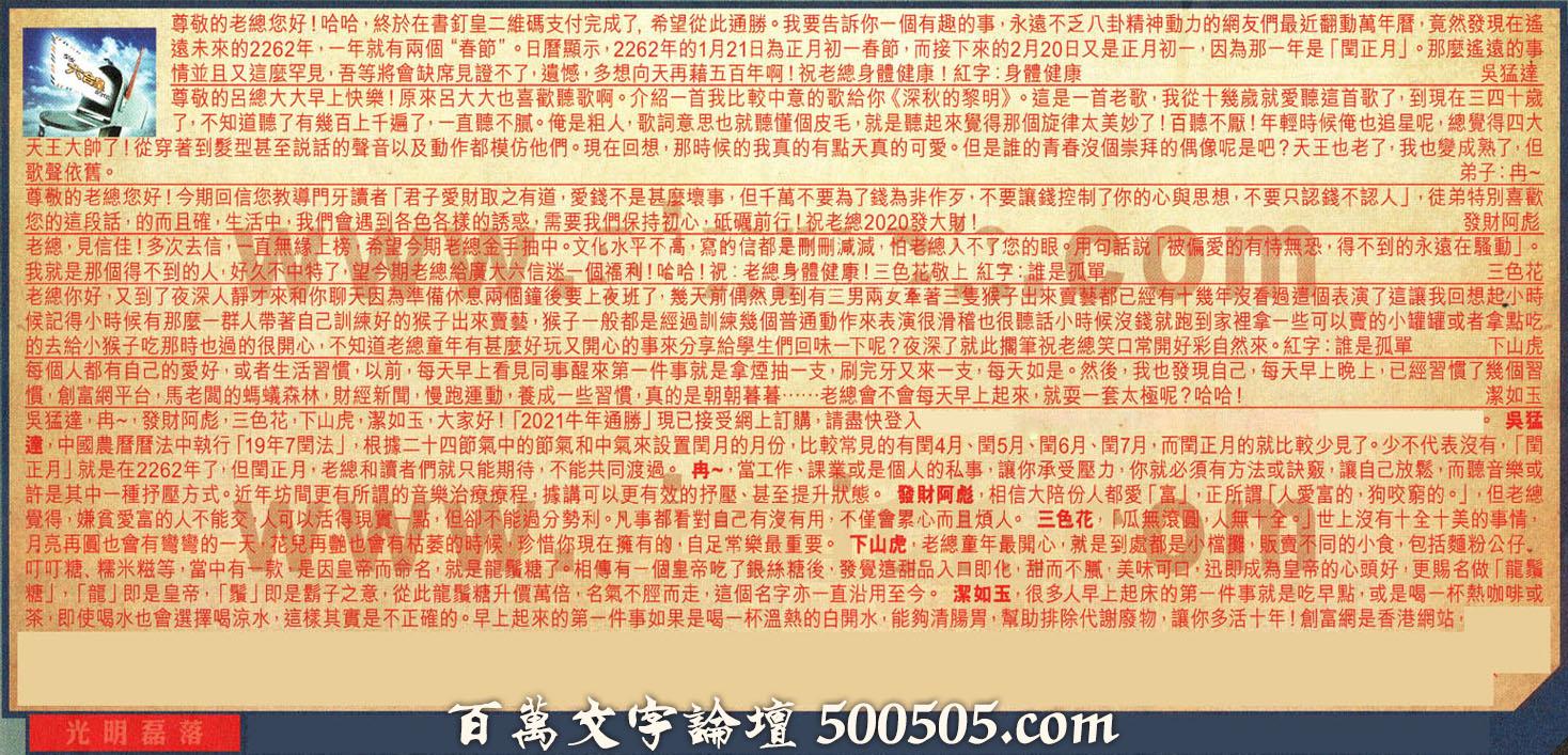 019期:彩民推荐六合皇信箱(紅字:光明磊落)_019期开奖结果:33-30-34-22-25-43-T24牛/红/水