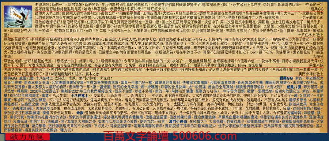014期:彩民推荐六合皇信箱(�t字:�沉�角��)_014期开奖结果:28-13-31-30-03-45-T22龙/绿/金