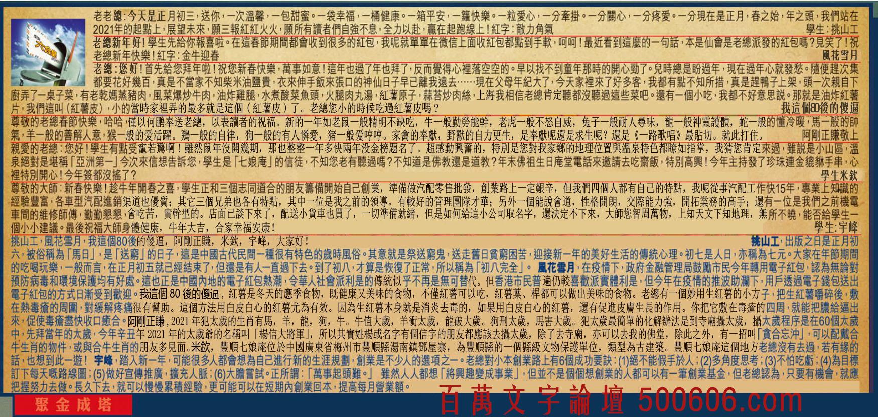 015期:彩民推荐六合皇信箱(�t字:聚金成塔)_015期开奖结果:44-04-13-25-05-14-T16狗/绿/土