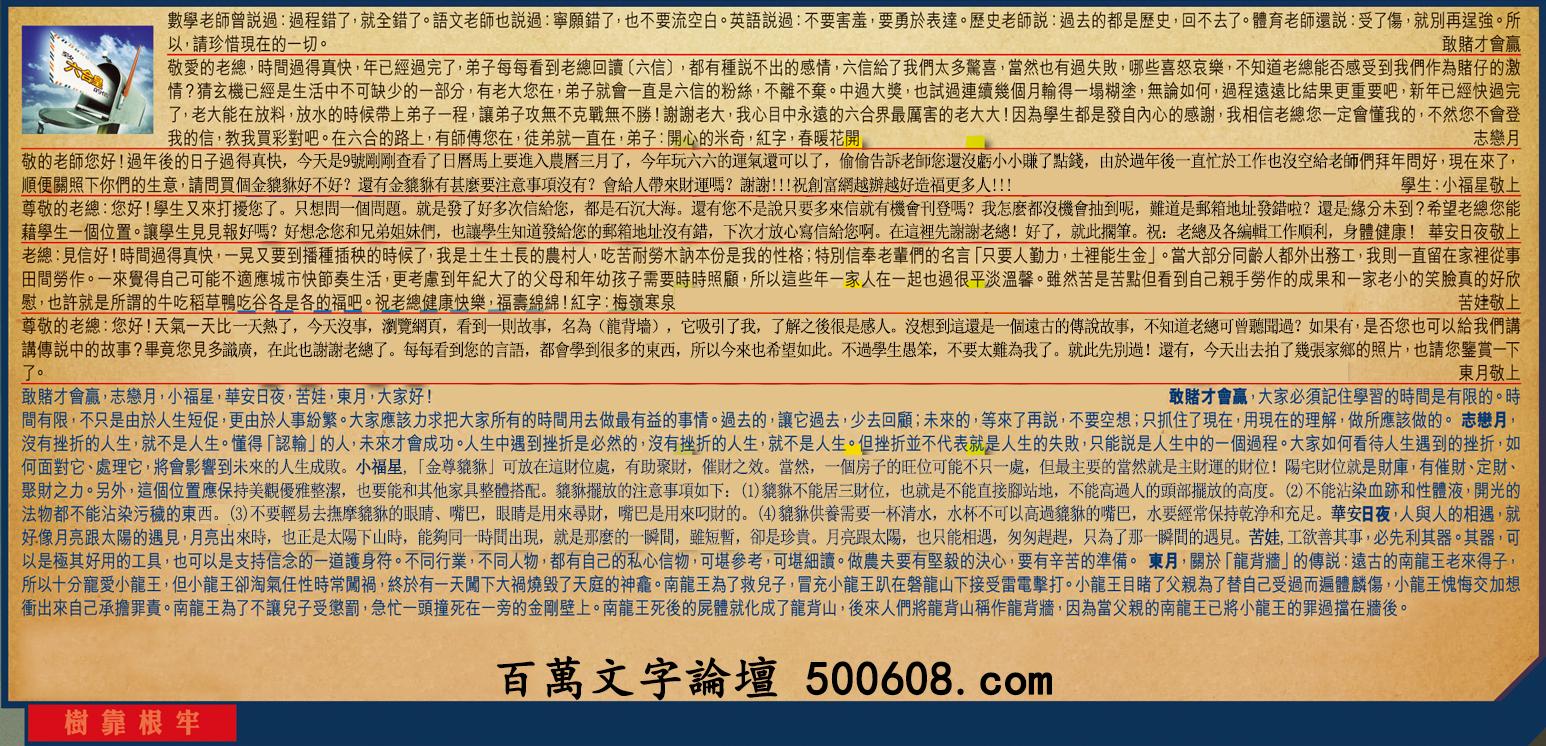 029期:彩民推荐六合皇信箱(�t字:�淇扛�牢)
