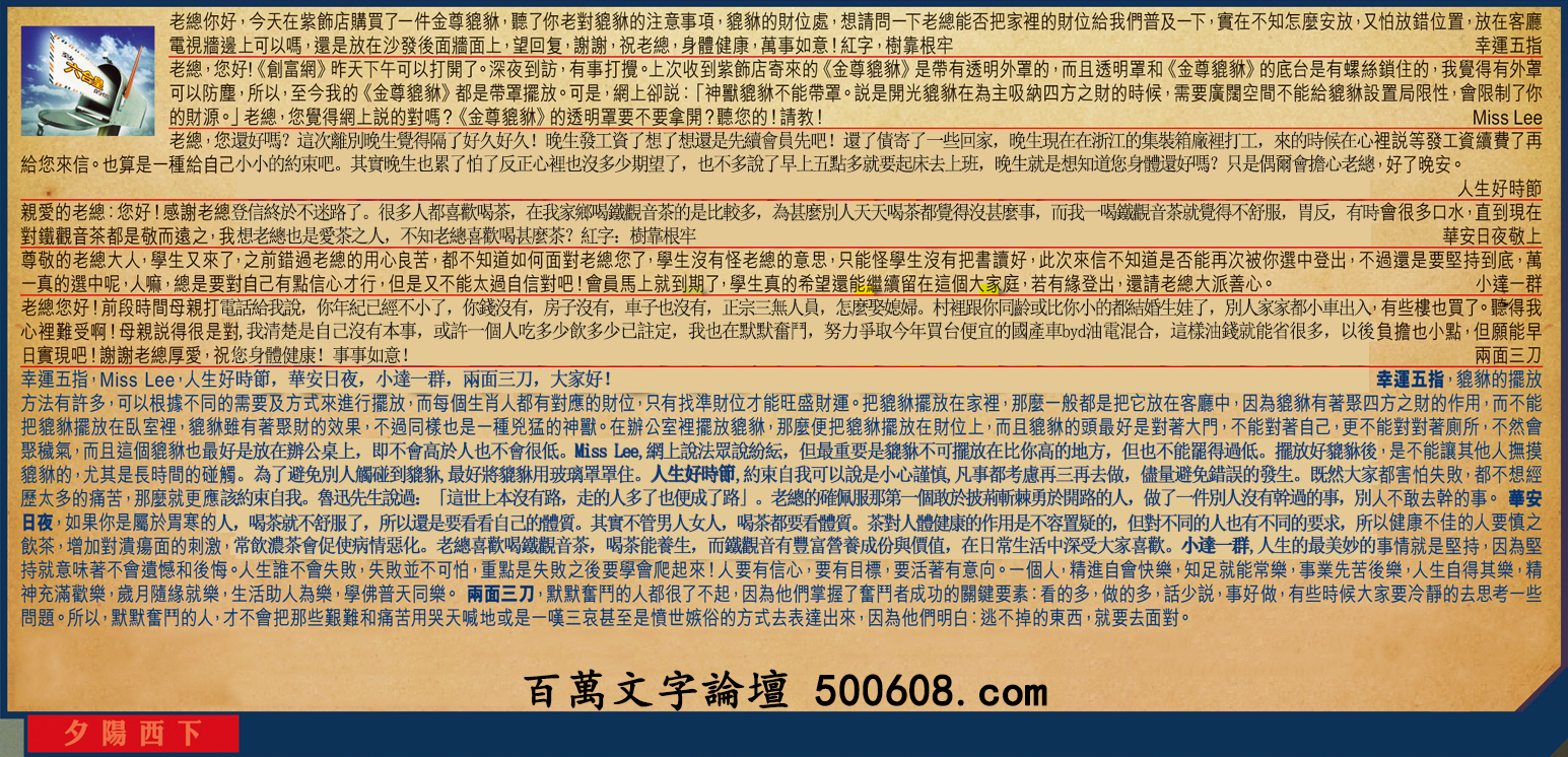 030期:彩民推荐六合皇信箱(�t字:夕�西下) 030期开奖结果:42-32-48-49-12-40-T27猪/绿/火
