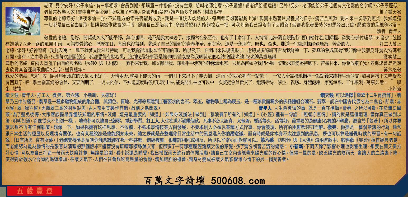 031期:彩民推荐六合皇信箱(�t字:五�Y�S登)_031期开奖结果:23-18-31-47-20-15-T12虎/红/木