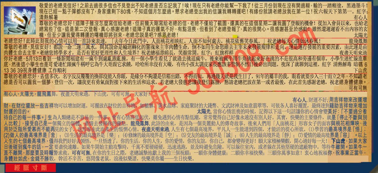 040期:彩民推荐六合皇信箱(�t字:��}寸��) 040期开奖结果:27-19-01-07-22-49-T20马/蓝/木