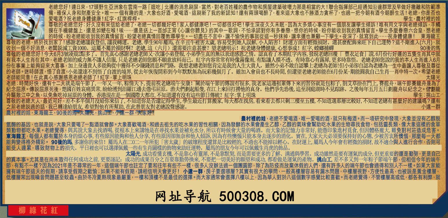044期:彩民推荐六合皇信箱(�t字:柳�G花�t)_044期开奖结果:28-13-21-07-24-30-T10龙/蓝/水