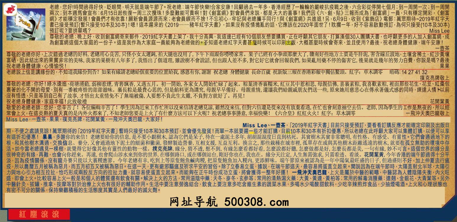 047期:彩民推荐六合皇信箱(�t字:�t�m�L�L) 047期开奖结果:48-31-42-34-25-01-T20马/蓝/木