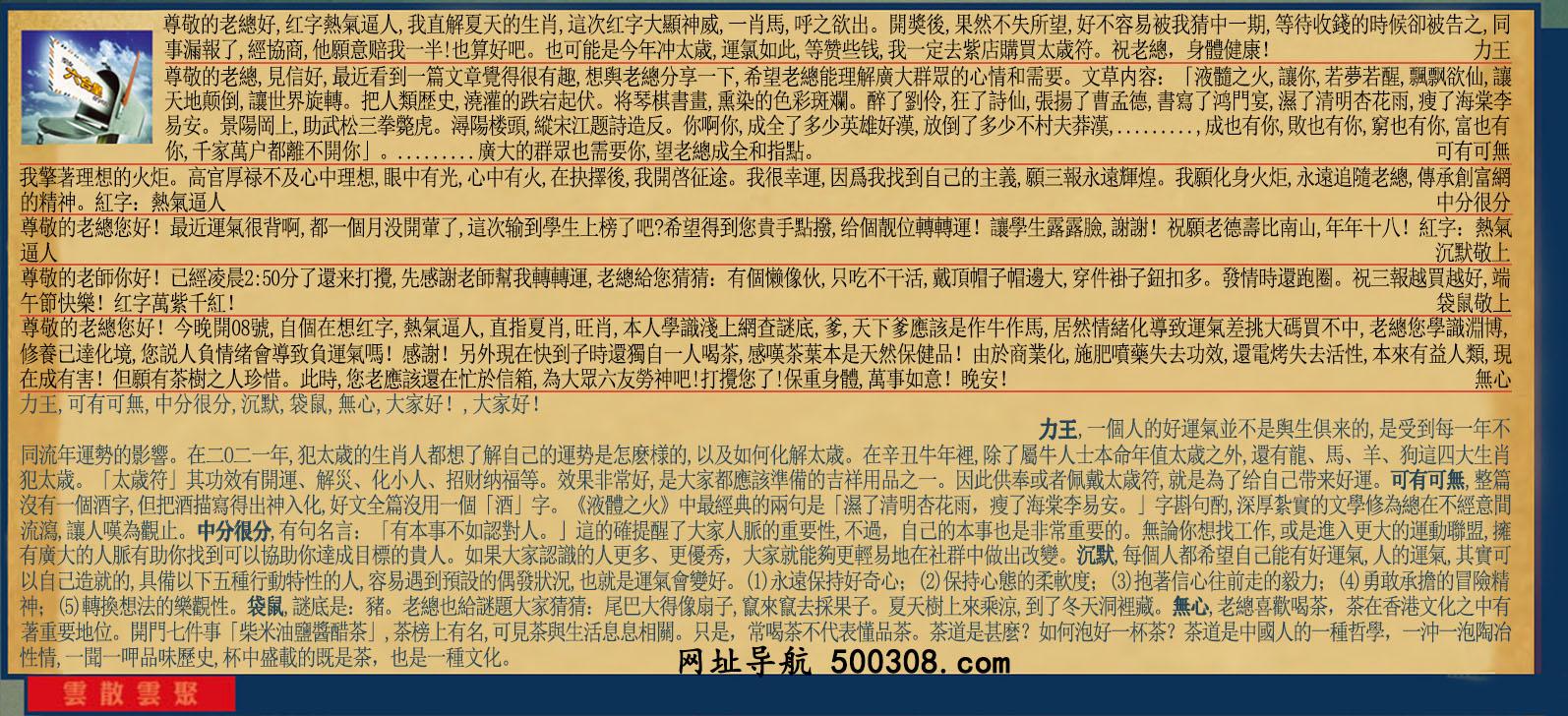 051期:彩民推荐六合皇信箱(�t字:�散�聚)_051期开奖结果:07-37-11-27-02-42-T28狗/绿/火