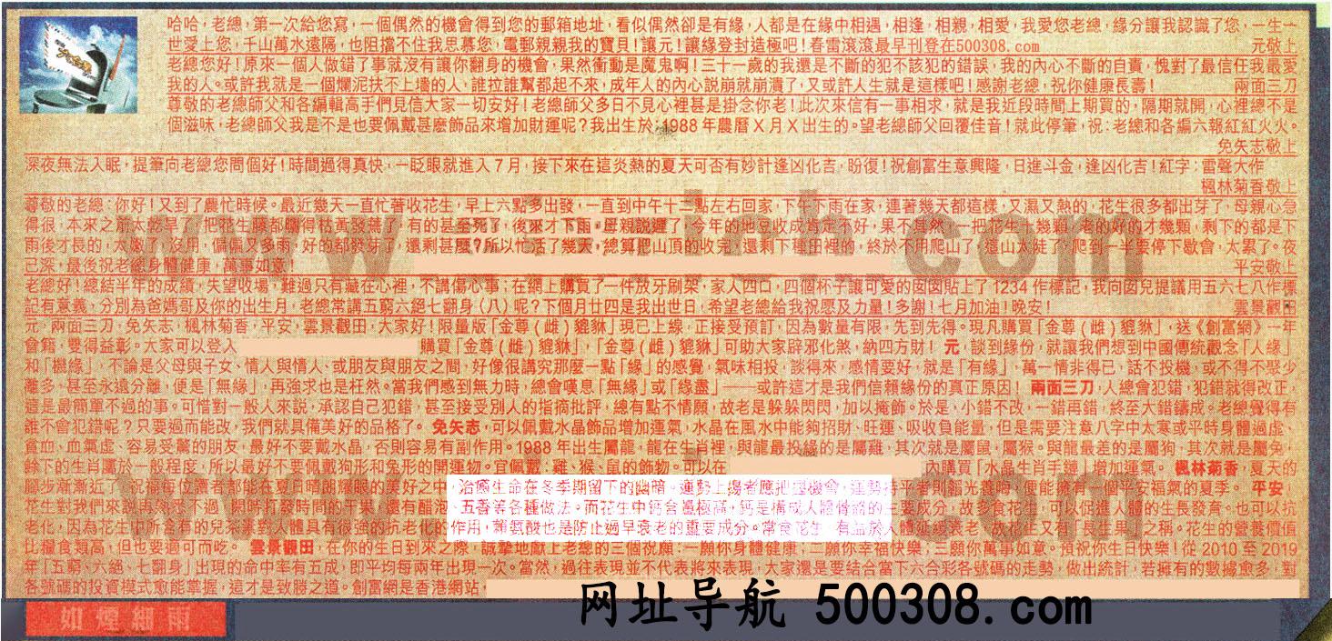 054期:彩民推荐六合皇信箱(�t字:如���雨)_054期开奖结果:34-02-06-15-16-26-T14鼠/蓝/火