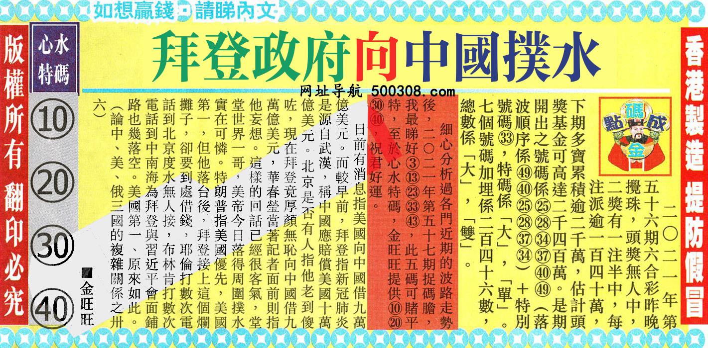 057期:金旺旺信箱彩民推荐→→《忍�包容�S最佳�k法》