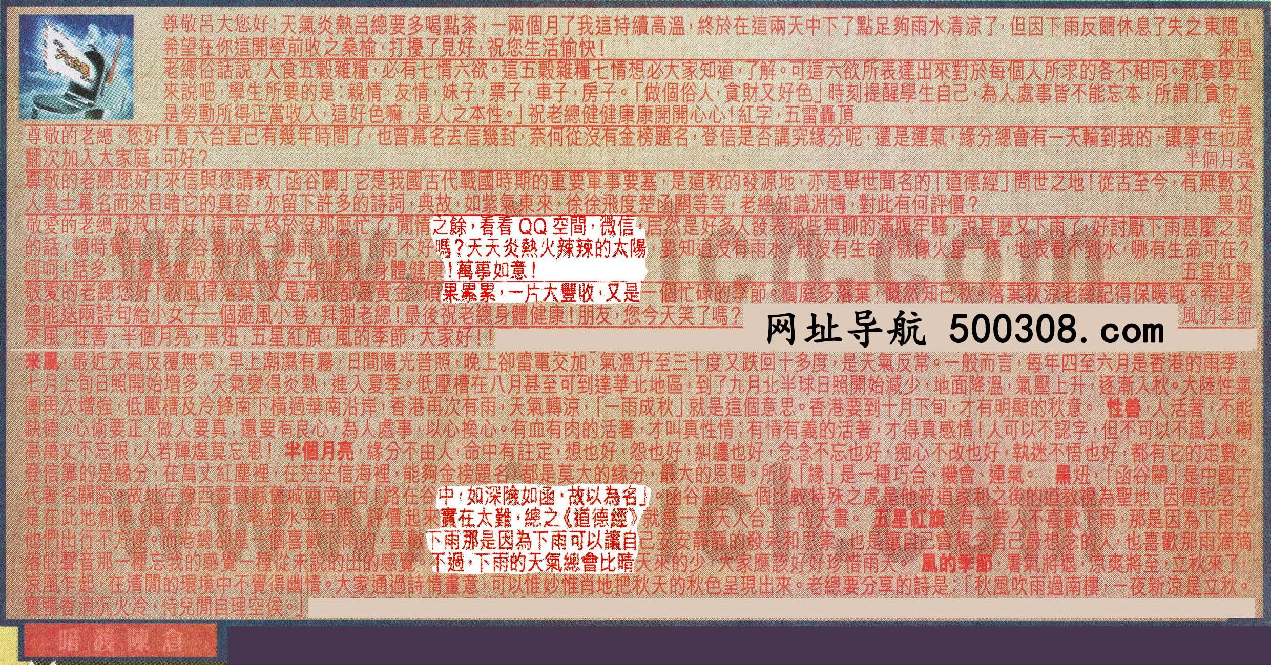 068期:彩民推荐六合皇信箱(�t字:暗渡��}) 068期开奖结果:17-22-04-32-14-12-T41(鸡/蓝/木)