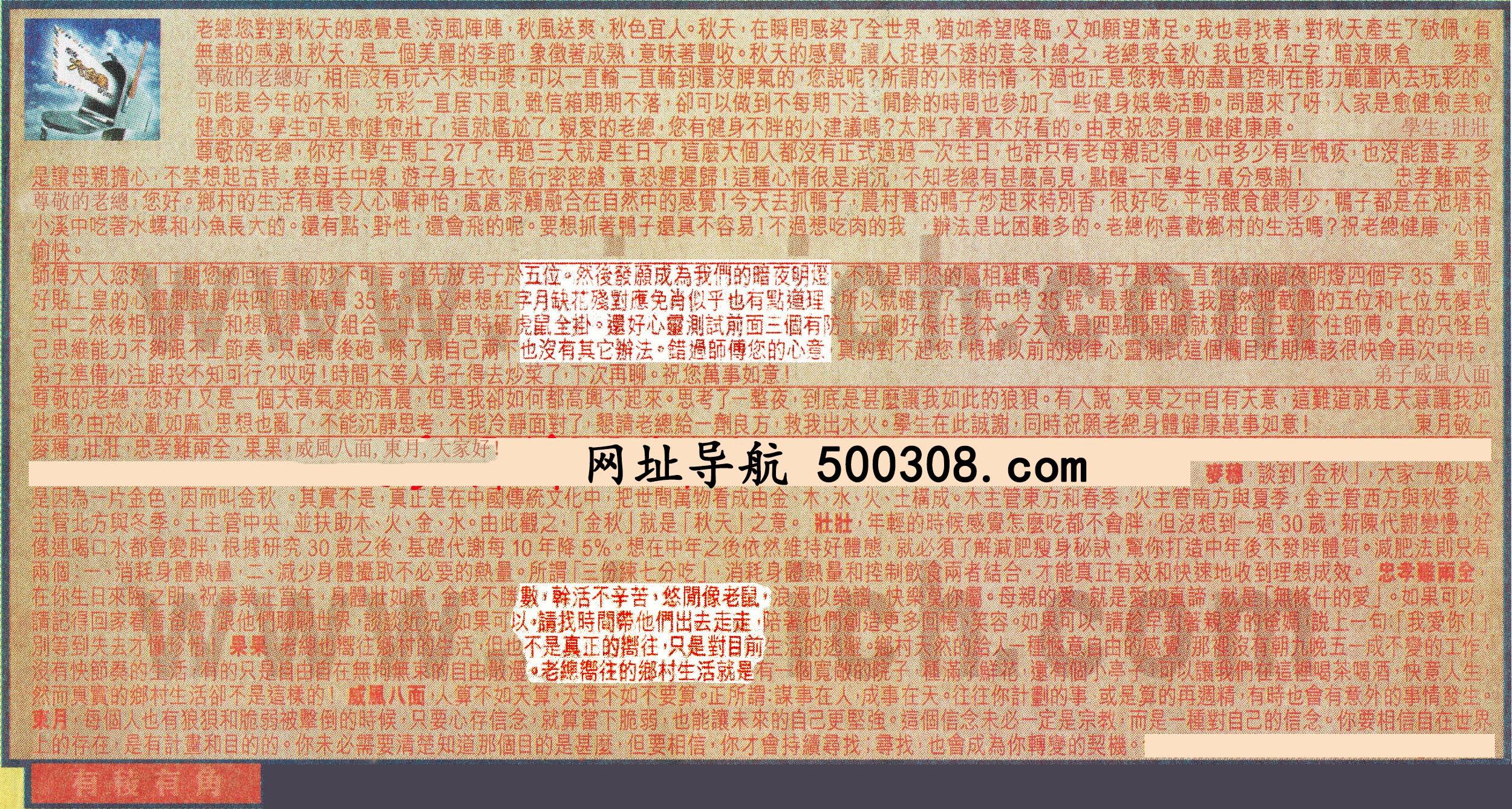 071期:彩民推荐六合皇信箱(�t字:有�有角)_071期开奖结果:26-04-28-31-32-33-T08(马/红/金)