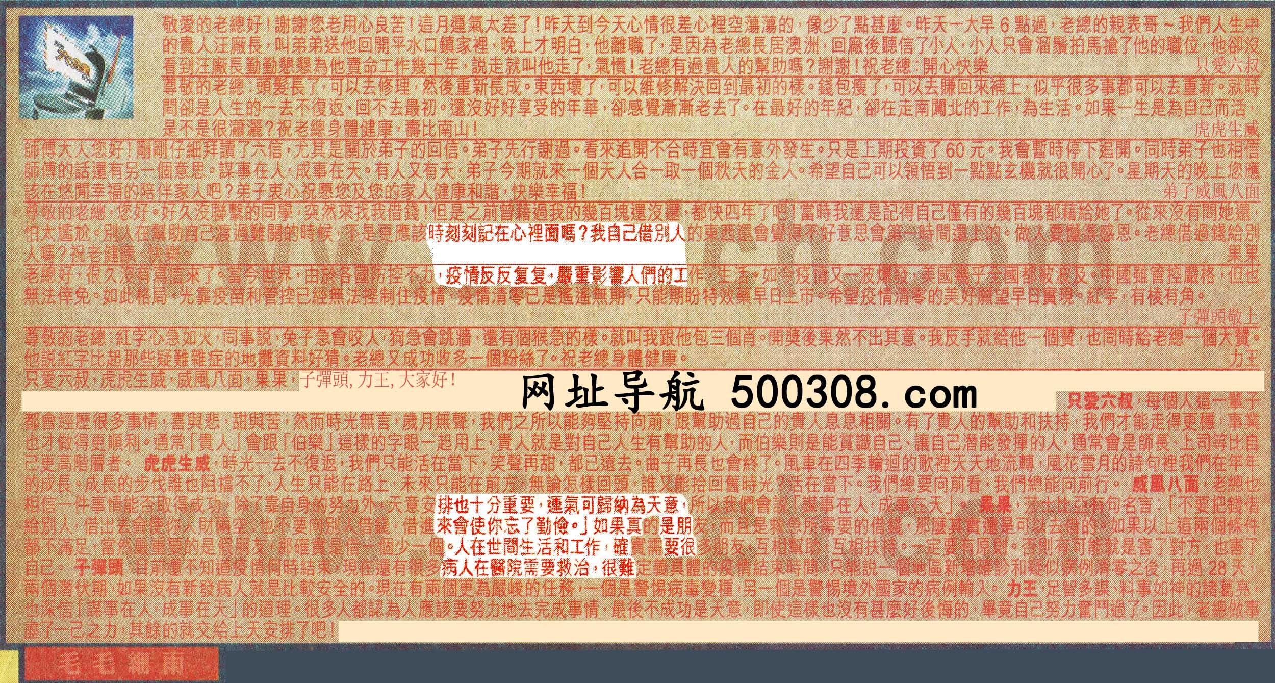 072期:彩民推荐六合皇信箱(�t字:毛毛�雨)_072期开奖结果:42-05-18-48-02-21-T46(龙/红/土)
