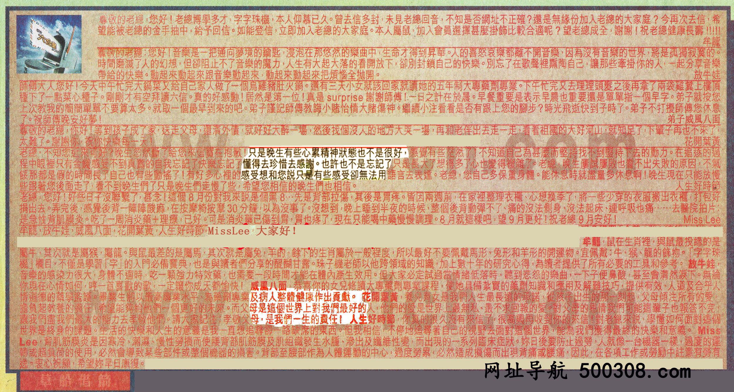 076期:彩民推荐六合皇信箱(�t字:草船借箭) 076期开奖结果:28-39-48-10-45-49-T15(猪/蓝/土)