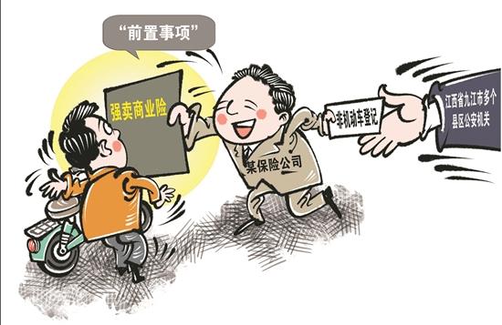 """085期功夫茶:""""变相""""增负"""