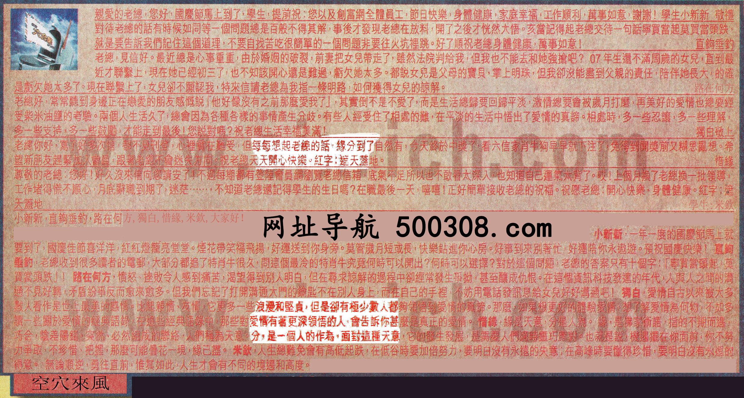 088期:彩民推荐六合皇信箱(�t字:空穴�盹L)_088期开奖结果:31-06-12-19-47-48-T41(鸡/蓝/木)