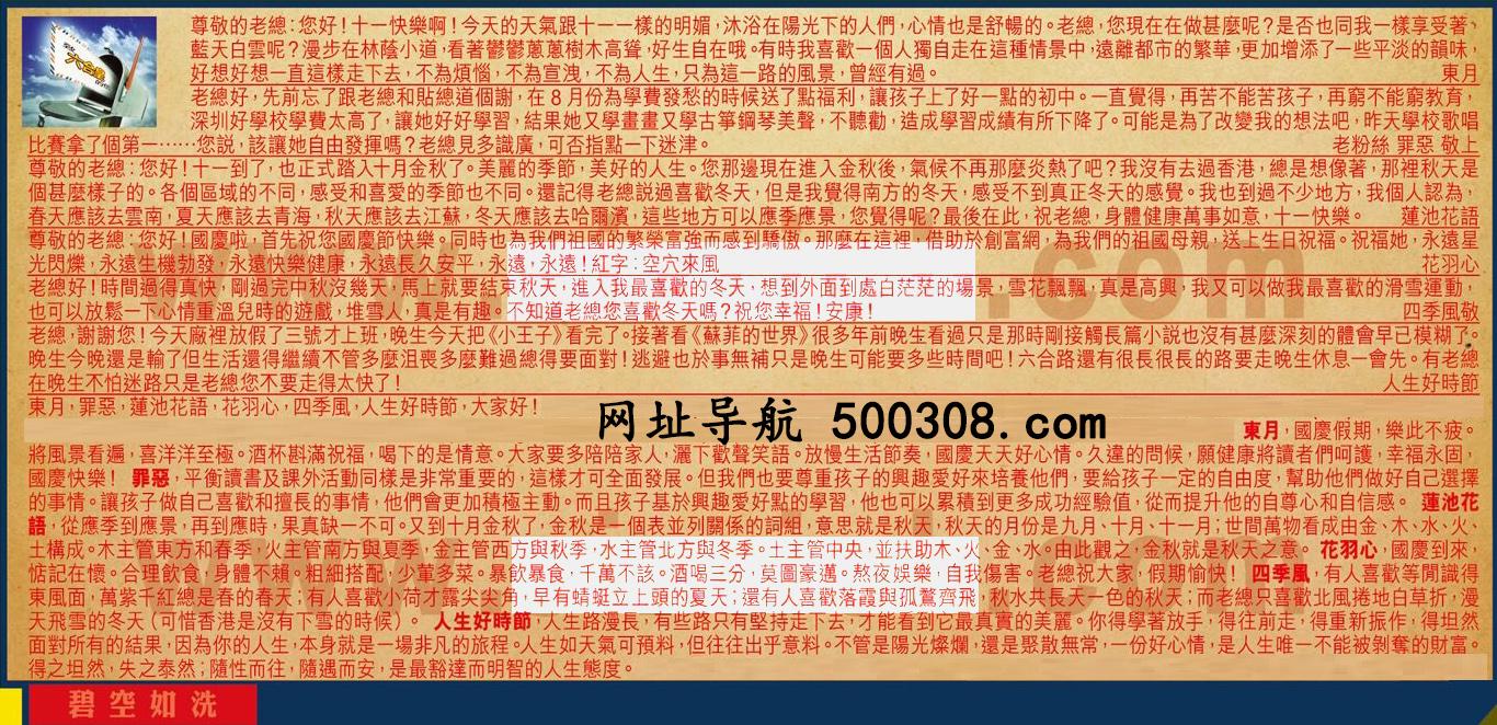 089期:彩民推荐六合皇信箱(�t字:碧空如洗)_089期开奖结果:48-29-20-19-32-26-T38(鼠/绿/金)